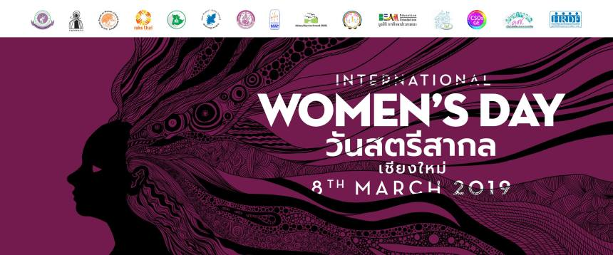 WomensDay2019CoverFBEvent