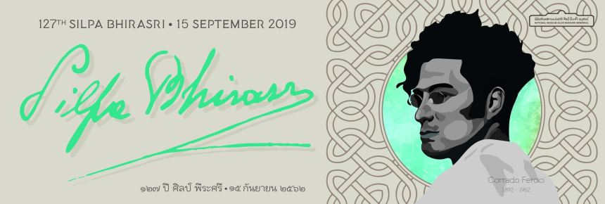 Silpa Bhirasri The National Gallery of Thailand Cover FB 2019