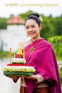 Loi Krathong - Yipeng 2019 - Photo TAT Photograph Section 1