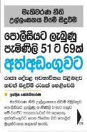 ada newspaper 21.7.2015 (1)