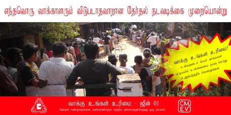 Stickers Tamil very final
