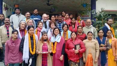 Photo of अमेरिका से आये मेहमानों का नागेपुर के लोगों ने किया  भव्य स्वागत