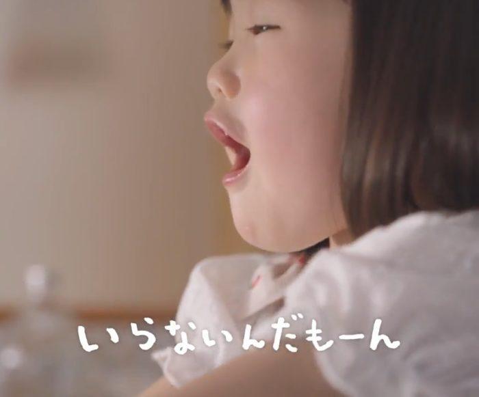 佐々木桜 ミューズ CM