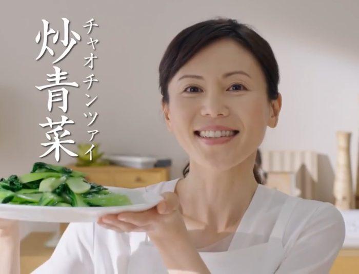 宮本裕子 クックドゥ CM