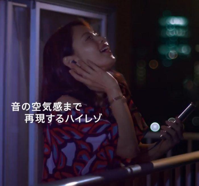 D_Drive Yuki X Peria XZ2 CM