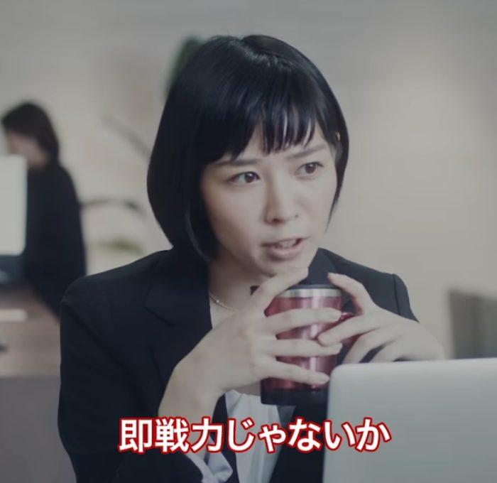 吉谷彩子 ビズリーチ CM