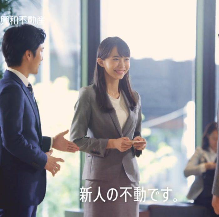 井桁弘恵 新日鉄興和不動産 CM