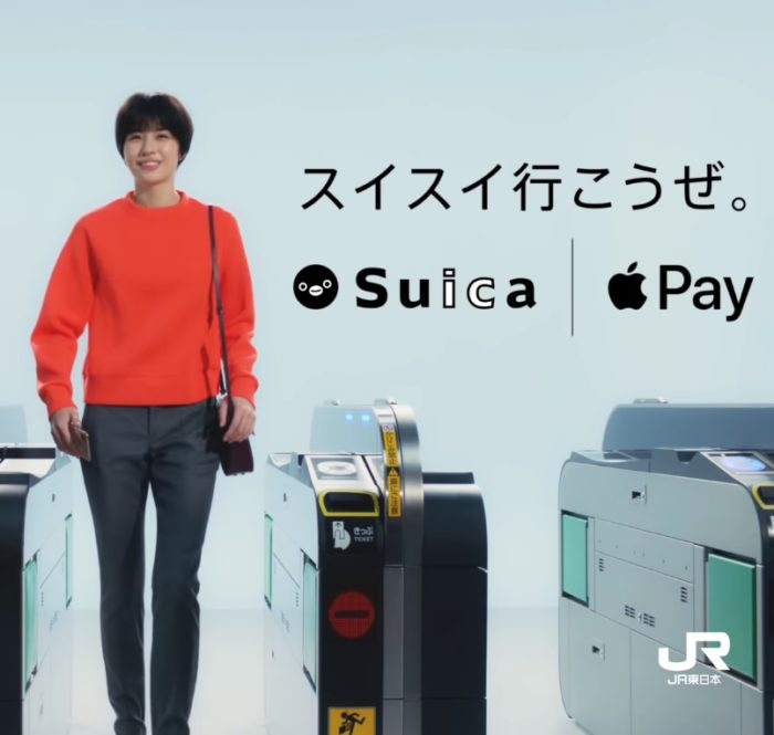 SuicaとApple Pay 佐久間由衣 CM