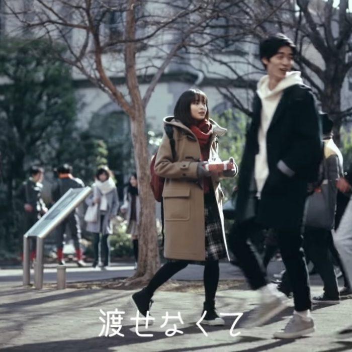 広瀬すず 若林拓也 バレンタイン CM