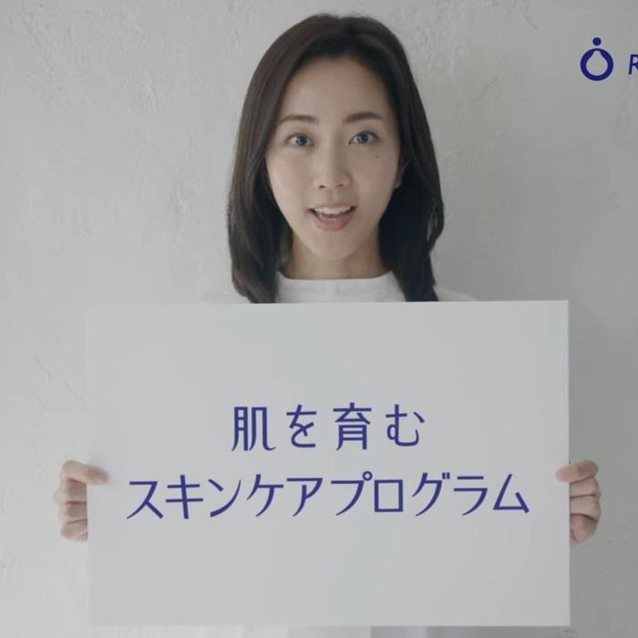 木南晴夏 ライスフォース CM