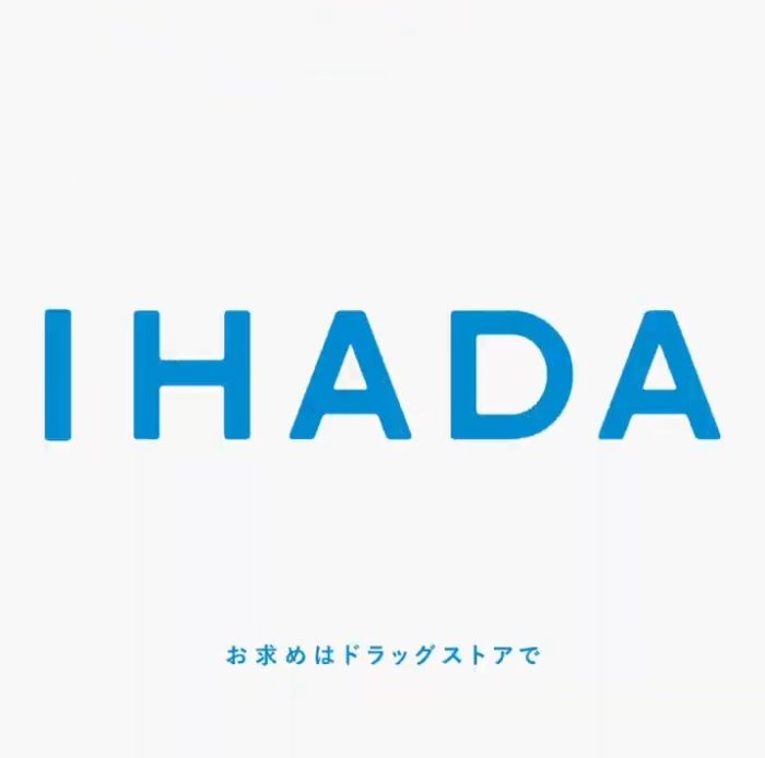 IHADA CM