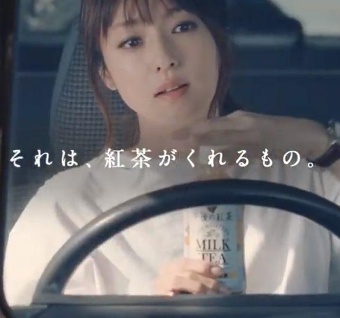深田恭子 午後の紅茶 CM