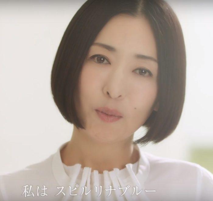 松雪泰子 スピルリナブルー CM