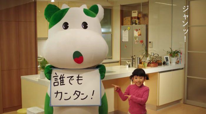 武良咲沙 パルシステム CM