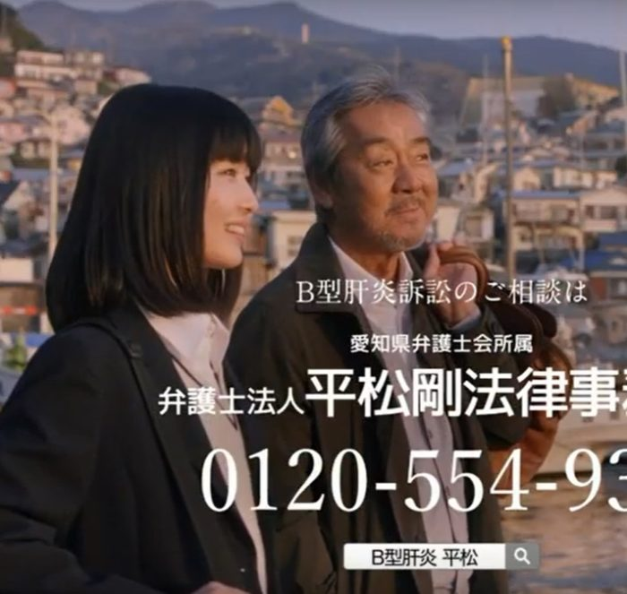 寺尾 聰 さすらい 寺尾聰 出航 SASURAI 歌詞 - 歌ネット