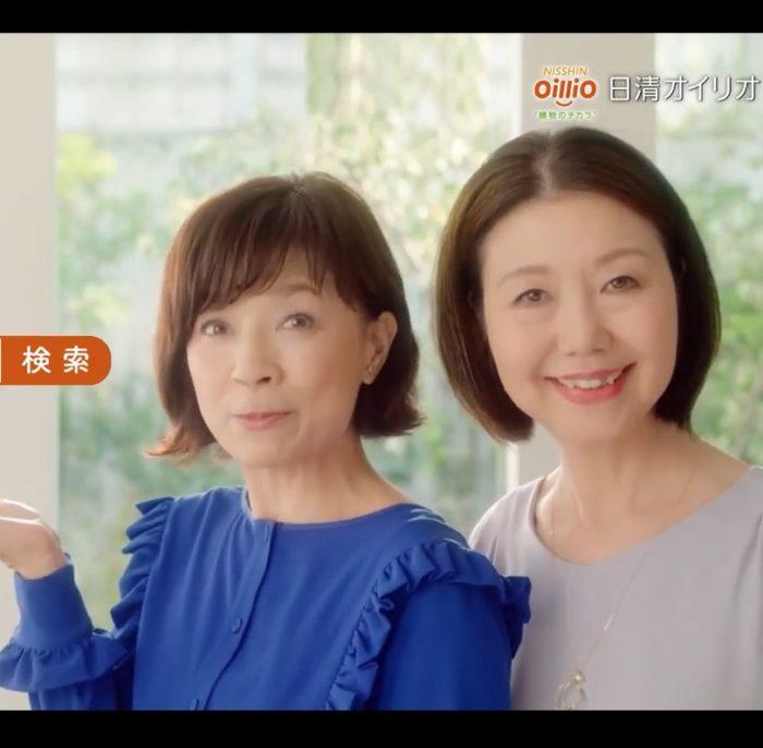 榊原郁恵 河村みち子 日清オイリオ CM