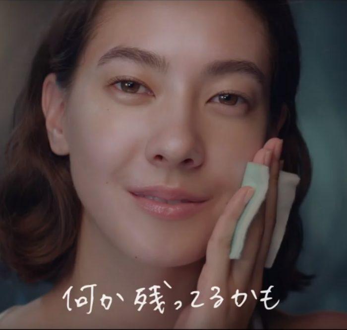 田頭華 ベネフィーク CM