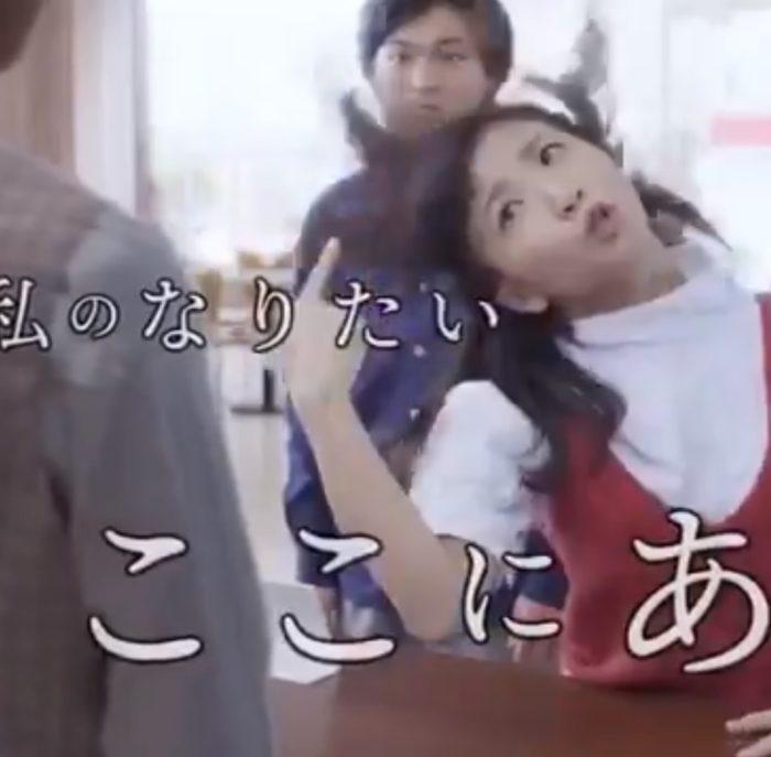 冨永さくら 大原学園 CM