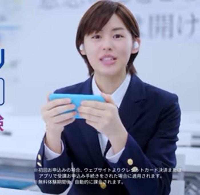 竹内愛紗 スタディサプリ CM