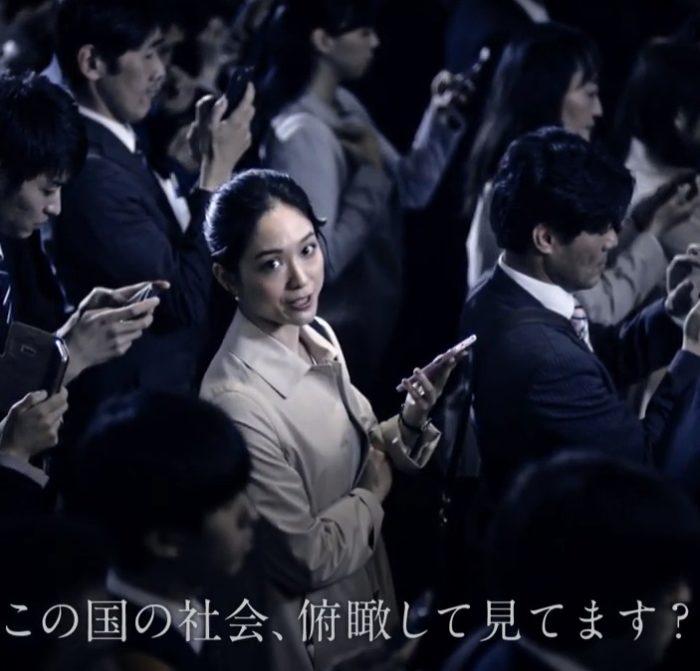 中上サツキ 日経電子版 CM