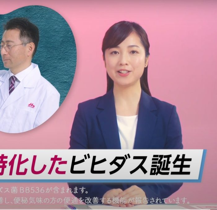大慈弥レイ ビヒダス CM