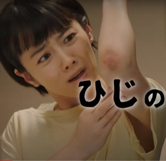田中美晴 クロキュア CM