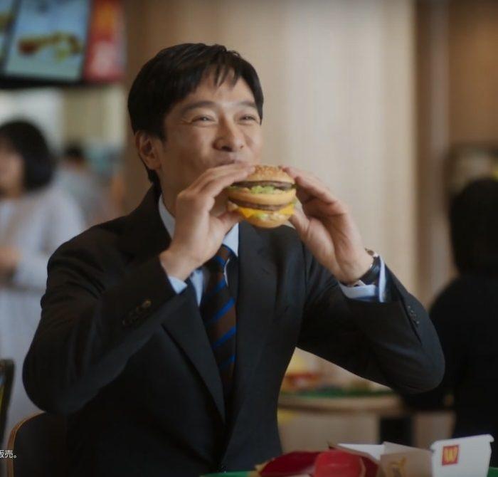 堺 マック 雅人 cm 【CM】堺雅人「ビッグマックを食べた」の元ネタを解説