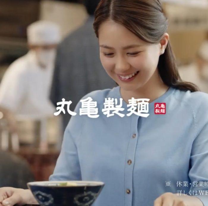 浦郷絵梨佳 丸亀製麺 CM
