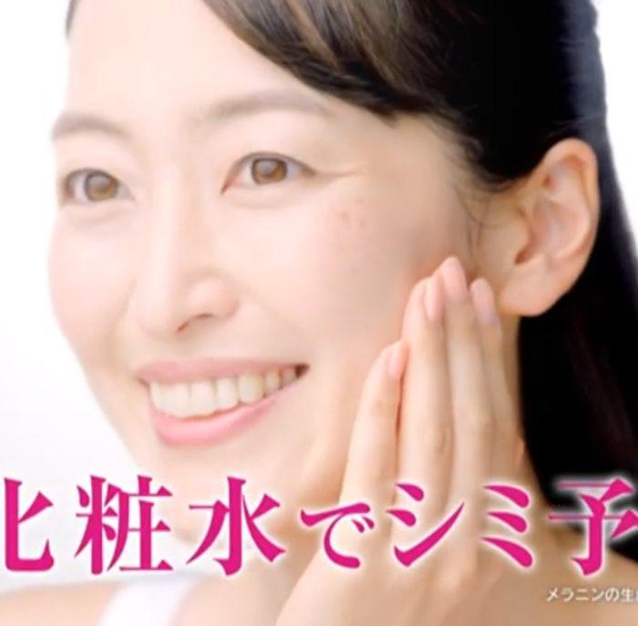 上野なつひ ケシミン浸透化粧水 CM