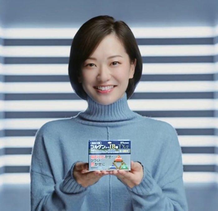 桜咲彩花 コルゲンコーワIB錠TXα CM