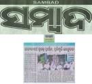 2708 Sambad Oriya