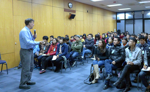US_Embassy_American_Center_Lecture