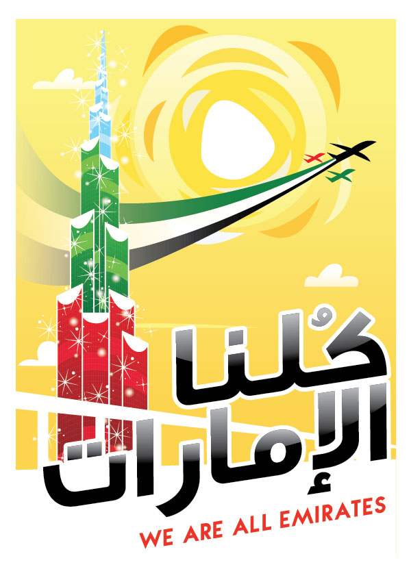 Create a UAE National Day Poster Design in Adobe Illustrator
