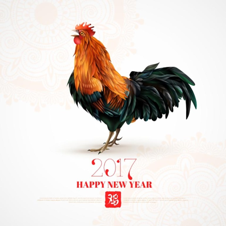 Rooster Chinese Symbol Greeting Card
