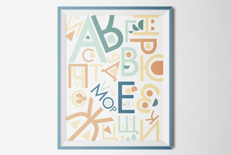 Typography Compositions by Radostina Georgieva