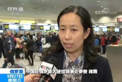 沒有祖國,辦不了這個事!首批滯留俄羅斯的中國旅客啟程回國
