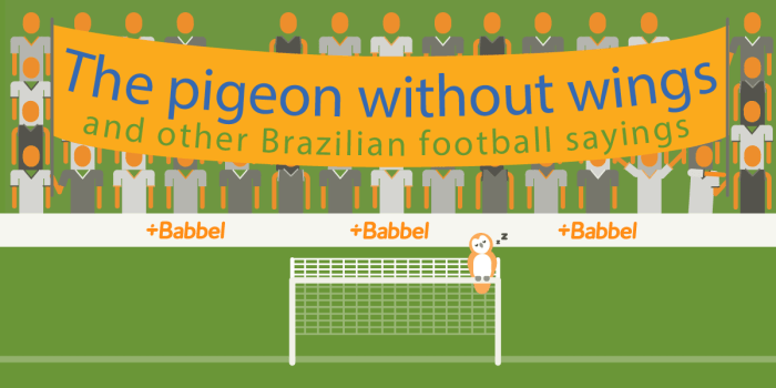 Brazilian football sayings
