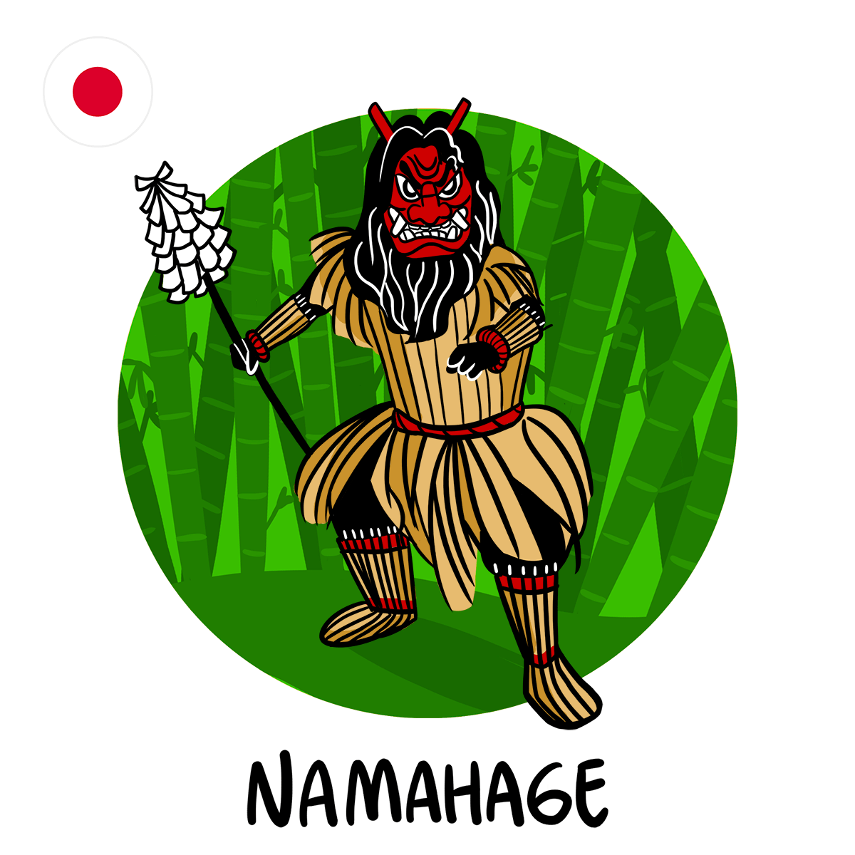 Namahage illustration of Japanese Boogeyman
