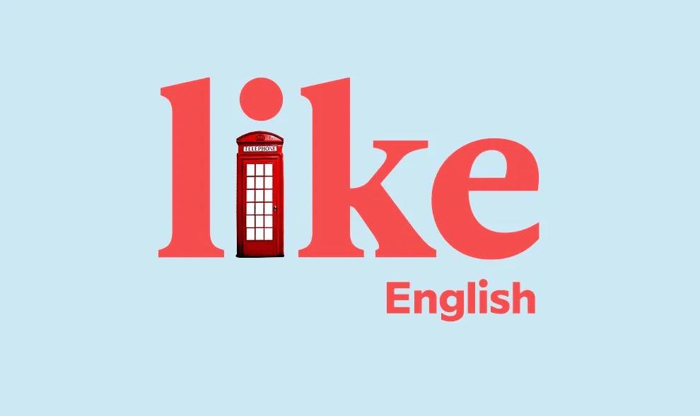 englische wort für bekanntschaft