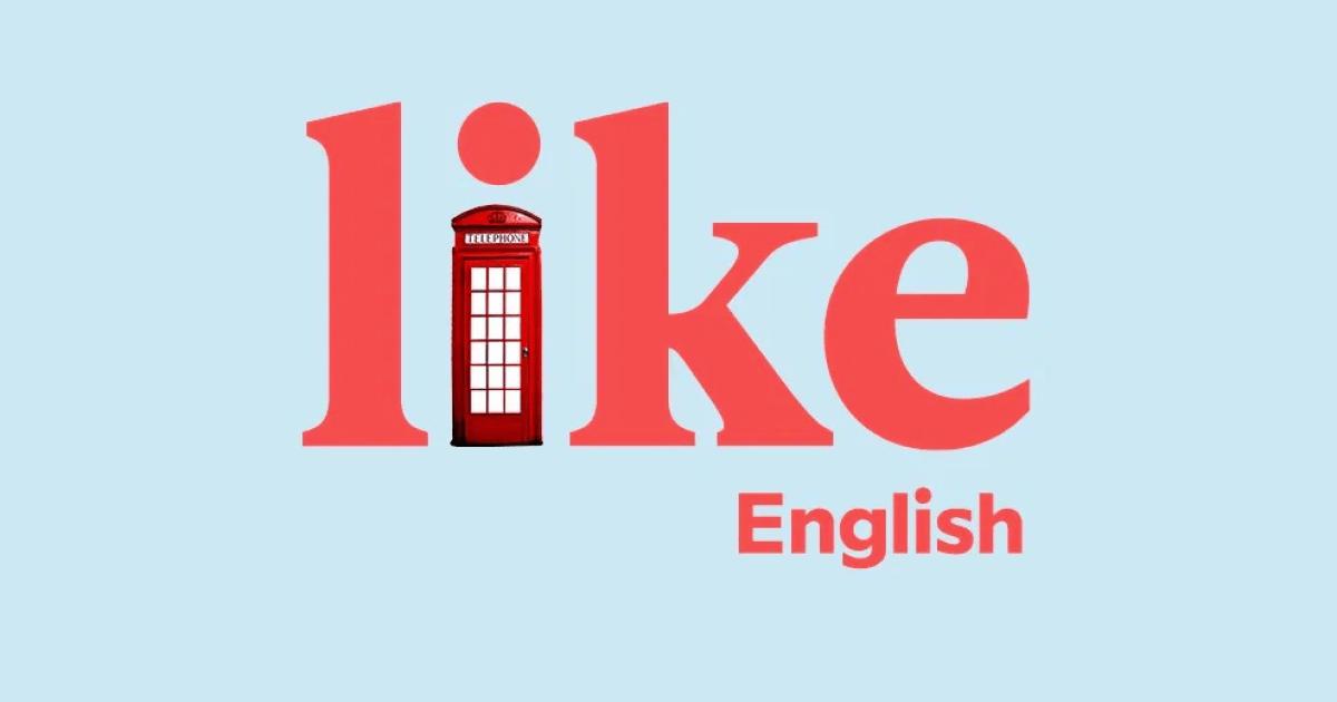 Woran bin ich bei dir englisch
