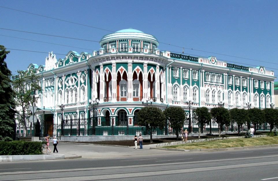 La maison Sevastianov, une des plus belles de Ekaterinbourg