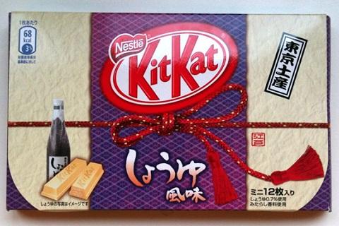 Soy Sauce Kit Kat