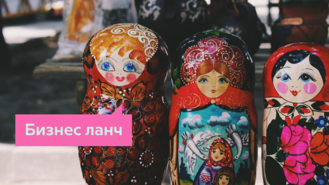 4 Russian Words That Don't Mean What You Think They Do