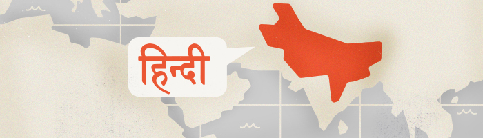 What are the most spoken world languages? Hindi