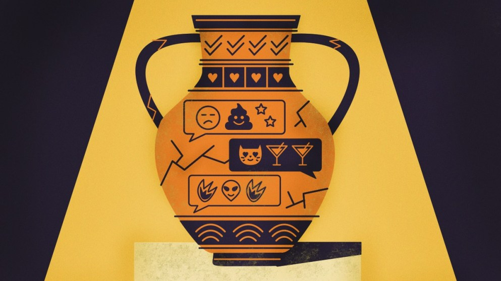 Symbole égyptien et émoji