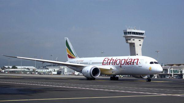 Result Announcement Ethiopian Airlines Exam Results