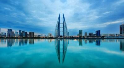 الله لا عيون فى البحرين: Human Trafficking & The Sex Trade in Bahrain