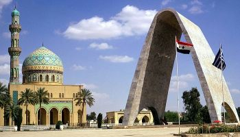Mosque_sofrep_Arch_to_Unknown_Soldier_Baghdad_Iraq