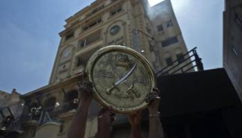 Egypt SITREP