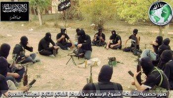 Understanding Jihadism: Lessons From the Al Qaeda Training Manual
